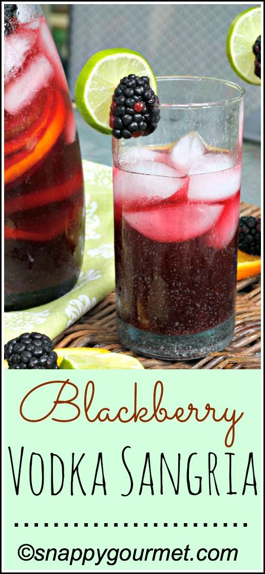 Blackberry Vodka Sangria Cocktail Recipe | snappygourmet.com