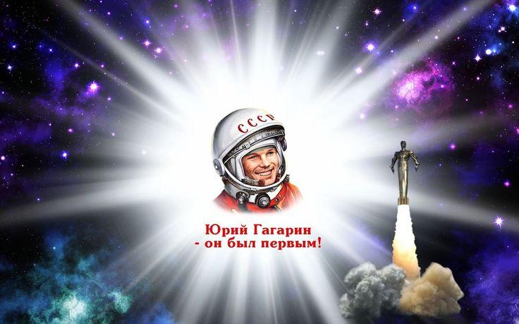Юрий Гагарин. Страница памяти на memorylight.net