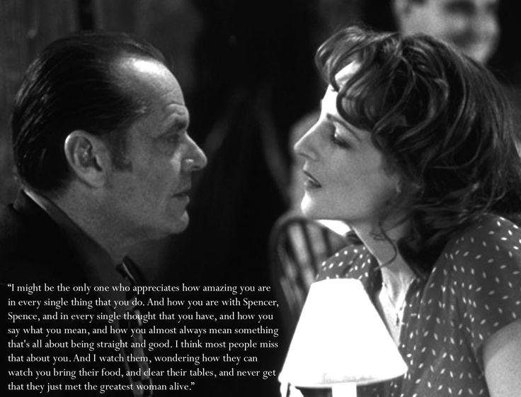 As Good As It Gets Movie Quotes: One Of The Most Romantic Dialogues Ever... As Good As It