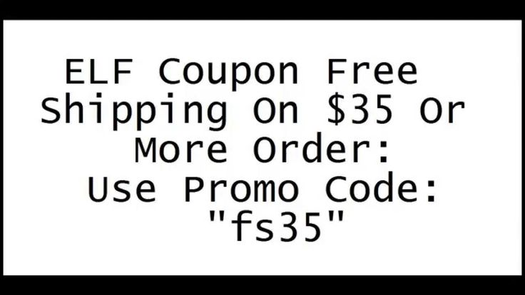 elf coupons