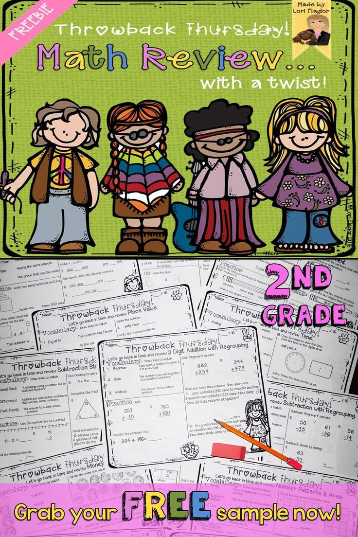 Check out this different kind of spiral review for mastering 2nd math standards.