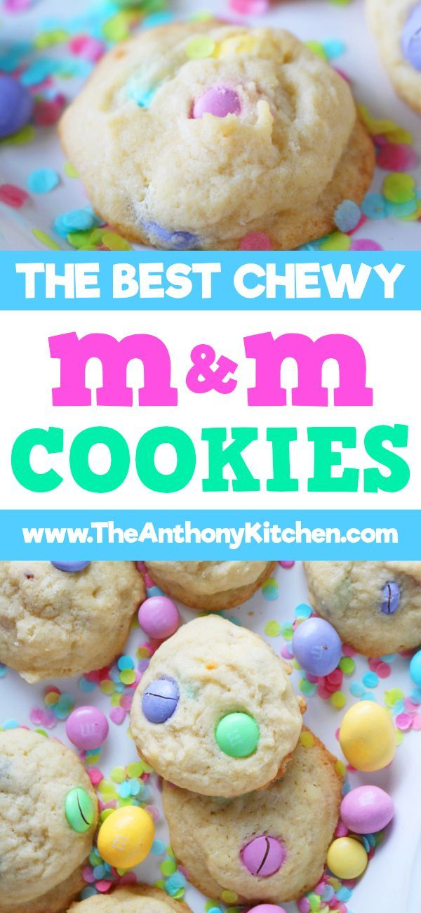 M&M Cookie Recipe | An easy recipe for the best, homemade M&M cookies made with real, unsalted butter, and no shortening. Simple to make and kid-friendly, this is the perfect holiday cookie! #cookierecipe #dessert #M&M #cookie