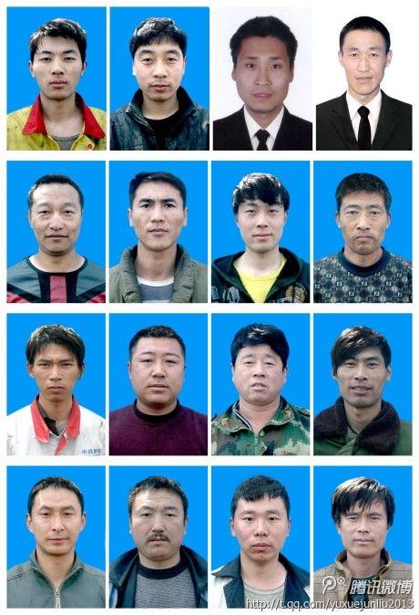 Des pêcheurs chinois capturés par des Coréens du Nord