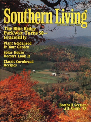 Southern Living Magazine September 1985 Back Issues And Used Magazines