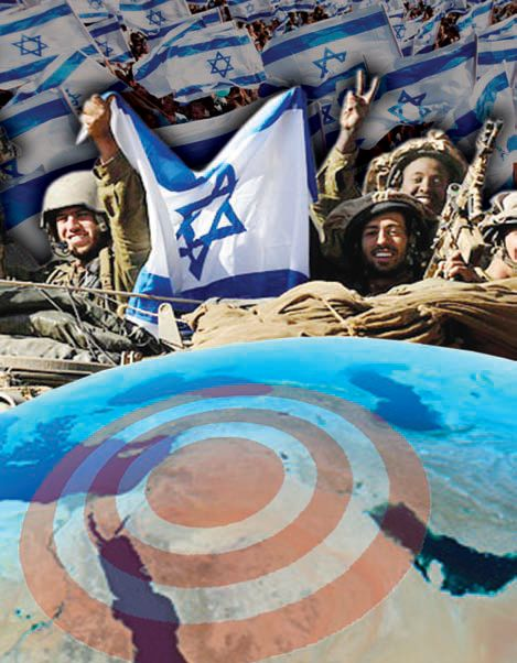 GREATER ISRAEL Israeli 1982 Plan for Mideast Empire Aided by ISIS : Truth Frequency Radio