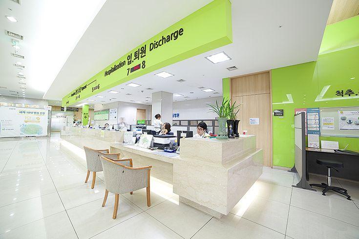 Wooridul Hospital Korea