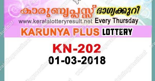 "www.keralalotteryresult.net Kerala Lottery Result; 01-03-2018 ""Karunya Plus Lottery Results"" KN-202"
