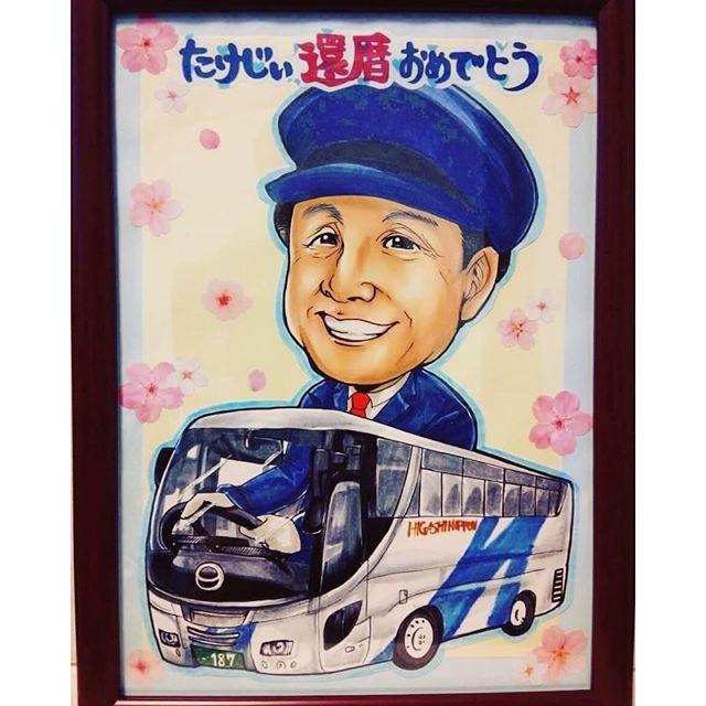 【mimi.le.rire_yuki】さんのInstagramをピンしています。 《* * ❁B5サイズ❁ * * お父様の還暦祝いの贈り物です♡ * 心温まる御依頼でした❀.(*´▽`*)❀. * * #還暦祝い #敬老の日 #観光バス #運転手 #桜 #おじいちゃん * * #アトリエ 「てづくりや こころ」Instagram →@handmade_kokoro  #公式LINE ID →@mimi.le.rireで検索してください♡  #似顔絵#手描き#オーダーメイド#イラスト#カリカチュア#コピックペン#ミンネ#フォロバ#京都#関西#minne#mimilerire#art#Sketch#image#Graffiti#Portrait#Japan#Picture#Art#Drawing#Describe》