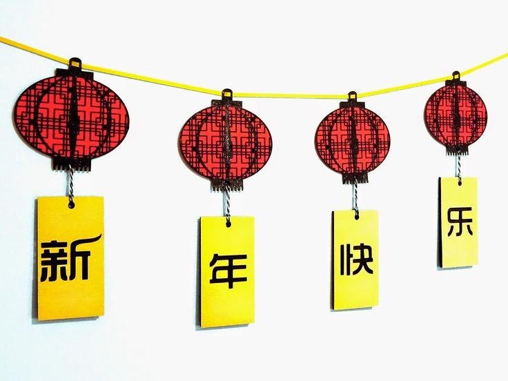 Scrap et Carte: Nouvel An Chinois : Banderole