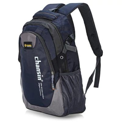 Sports Backpack - $9.99 (32% OFF) 🔥 Water-resistant 25L Leisure Sports Backpack 14 inch Laptop Bag DEEP BLUE  #Backpack, #gearbest, #рюкзак, #Bag    4159