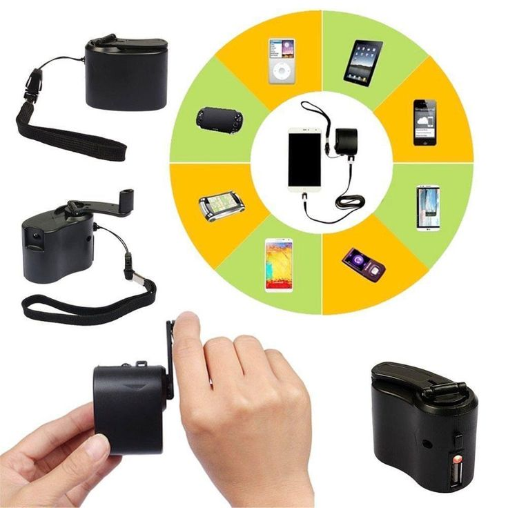 Mobile Charger You Have In Your Pocket