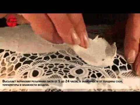 Работа с акриловой рельефной пастой (тонкой и грубой) - YouTube