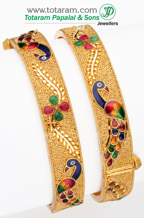 22K Gold Peacock Design Kada - Set of 2 (1 Pair)