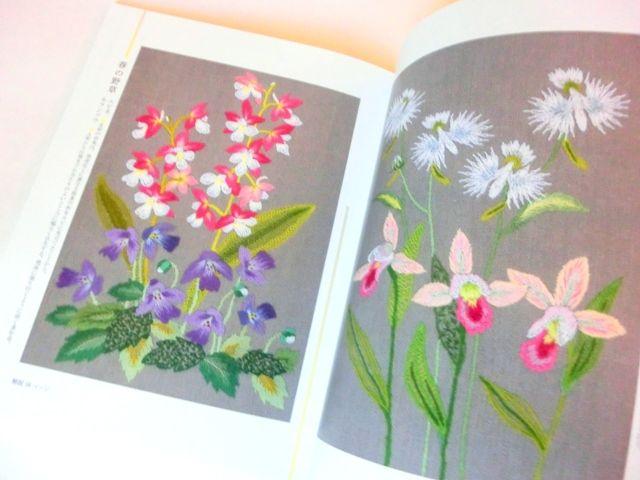 Лаконичная вышивка: Обзор японской книги по вышивке