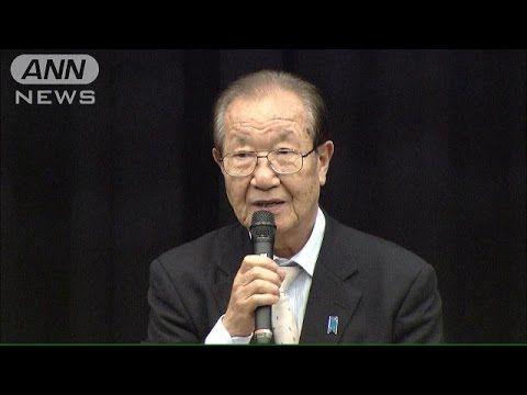 「もう限界・・・」飯塚代表が拉致問題解決訴える(14/12/13)くだ最悪手嫌1色猫目鼻投票読売巨人の流れ星口