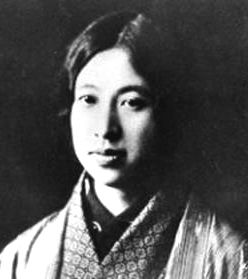 Raichō Hiratsuka (1886–1971) was a writer, journalist, political activist & pioneering feminist. In 1911 she founded Japan's first all-women literary magazine, Seitō. The journal soon focused on women's issues, including candid discussion of female sexuality, chastity & abortion. Hiratsuka also founded the New Women's Association, which overturned the Police Security Regulations which had barred women from joining political organizations & holding or attending political meetings.