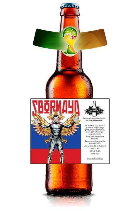 #Пиво Пиво Мира поддерживает выбор российского футбола, со сбором 6 пива. (Вы можете сделать пачку 6 разных команд) В 72 часов у вас есть холодное пиво в вашем холодильнике. www.mibotella.es