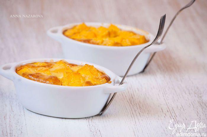 Тыква, запеченная в сливках   Кулинарные рецепты от «Едим дома!»