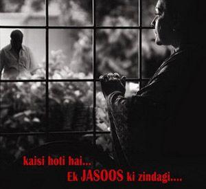 d day hindi movie viooz