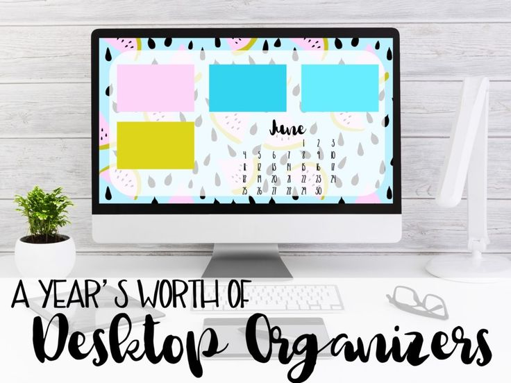 Are you ready to get yourself organized for the school year?  As a teacher, mom, wife, chef, taxi driver, baseball coach, etc., etc., etc., life can get very busy quickly.  Before I even realize it, I am stressed to the max, snapping at everyone, and just can't quite seem to figure out why my pants …