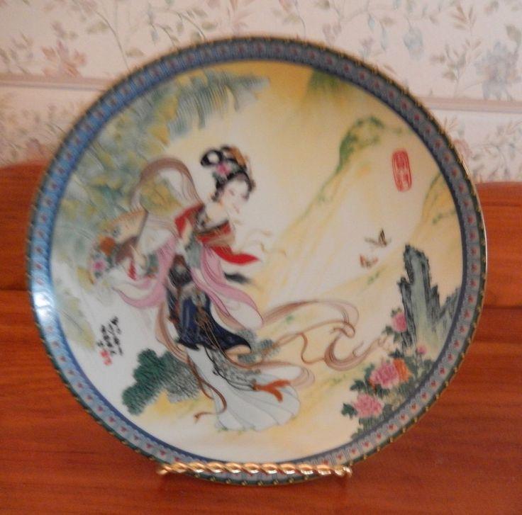 Imperial Jingdezhen Porcelain 1985 Decorative Art Collector\u0027s Plate & 13 best IMPERIAL JINGDEZHEN PORCELAIN DECORATIVE PLATES images on ...