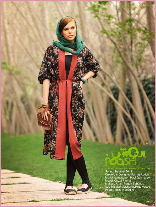 کالکشن بهار و تابستان 2013 پوش برند جدید مد ایرانی که تنها