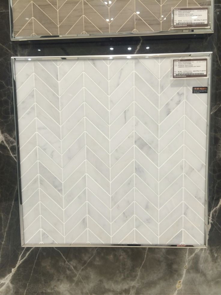 Oriental white marble chevron backsplash