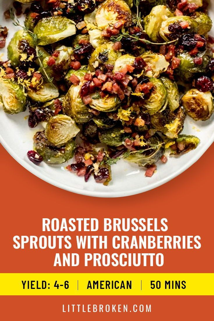 Crispy Garlic Parmesan Brussels Sprouts Recipe Veggie Dishes Recipes Sprout Recipes
