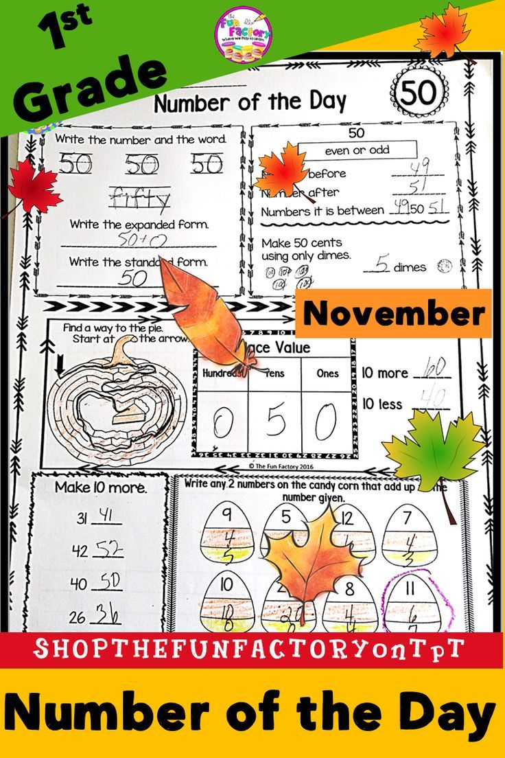 These Fun Number Of The Day Worksheets For First Grade Are Completely No Prep And Cover Many Common Core St 1st Grade Math Worksheets Math Teks Math Worksheets [ 1104 x 736 Pixel ]