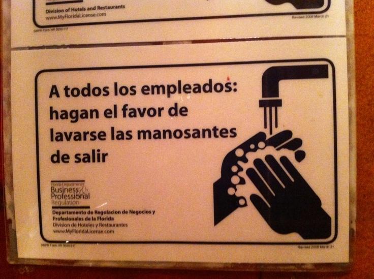Sign typo: Manosantes = manos antes #SpanishFail