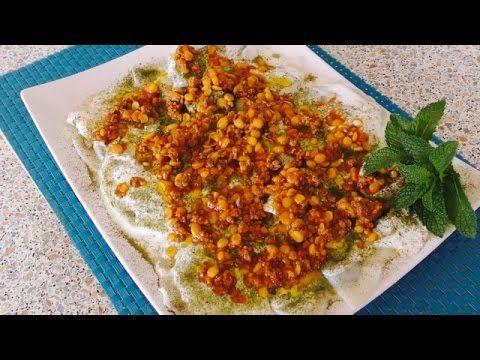 Ashak - Afghan Dumplings - YouTube