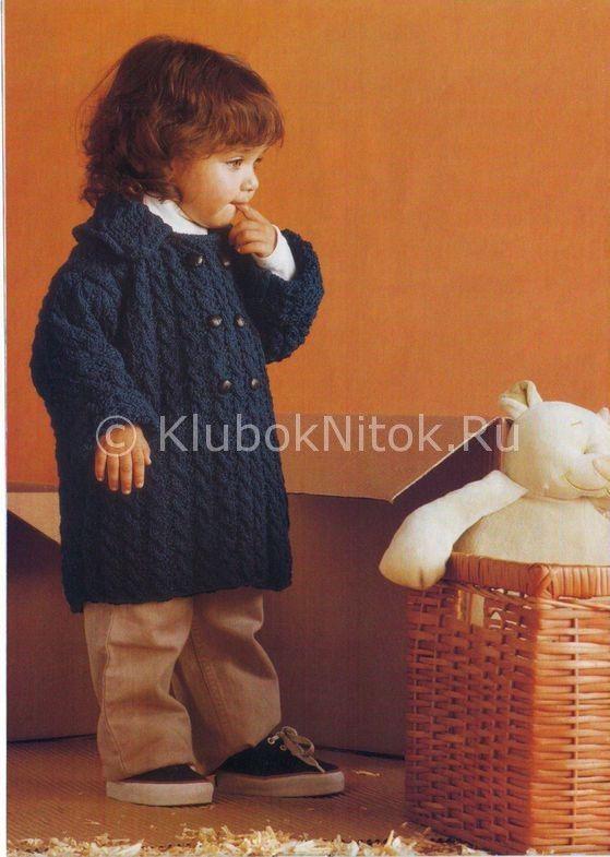 Синий иней | Вязание для детей | Вязание спицами и крючком. Схемы вязания.