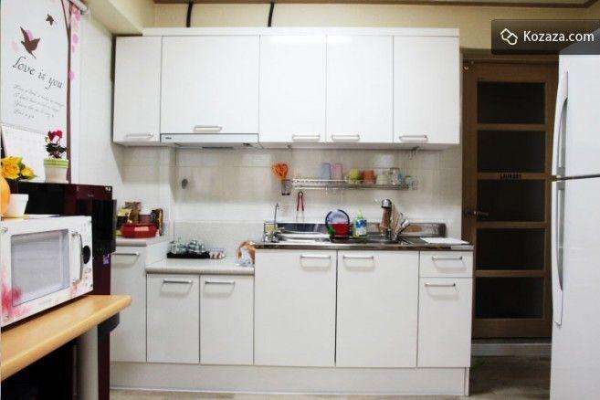 KitchenDining Room