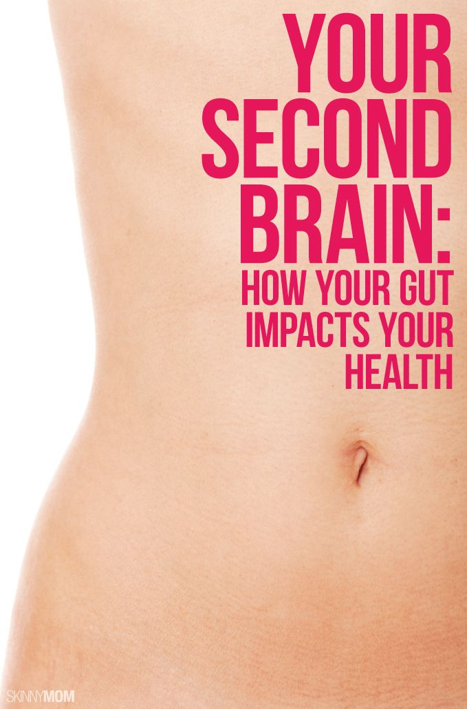 Your gut plays a larger role in your health than you think! Learn more here.