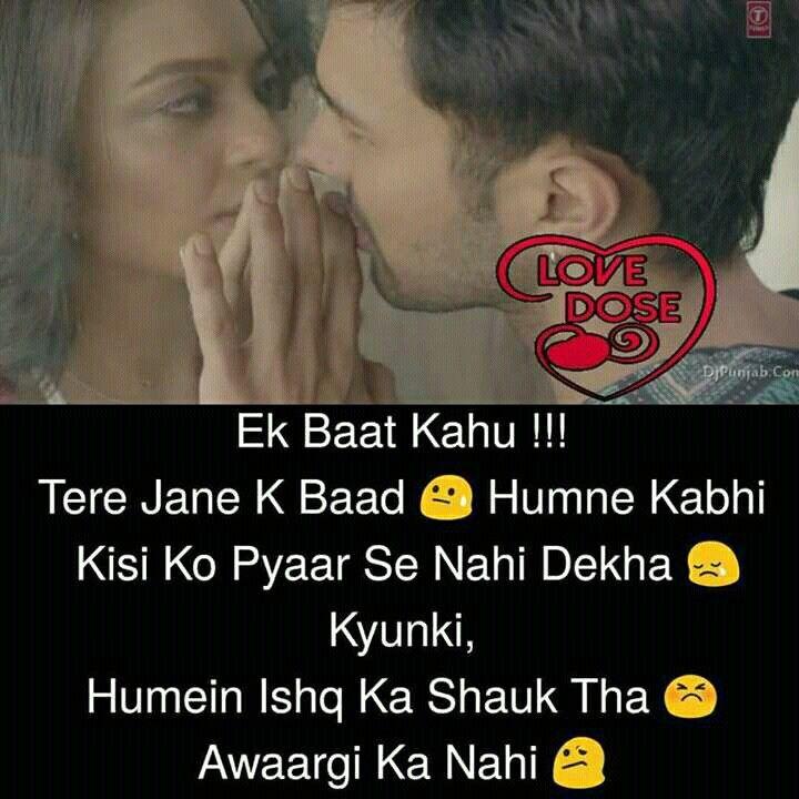 Love U Zindagi Quotes In Hindi