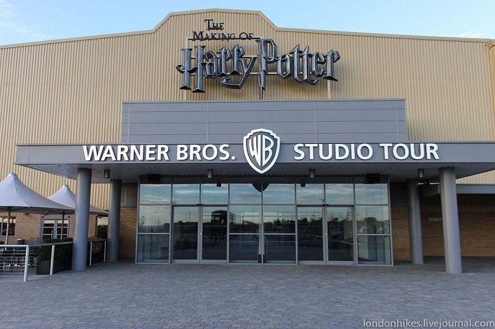 Fotografías del museo de Harry Potter en Londres