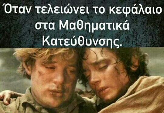 #maths