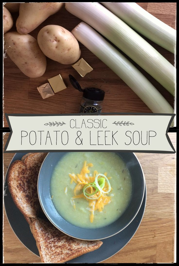 Classic Potato and Leek Soup - a quick and easy, hearty French soup that's great for wintery days.