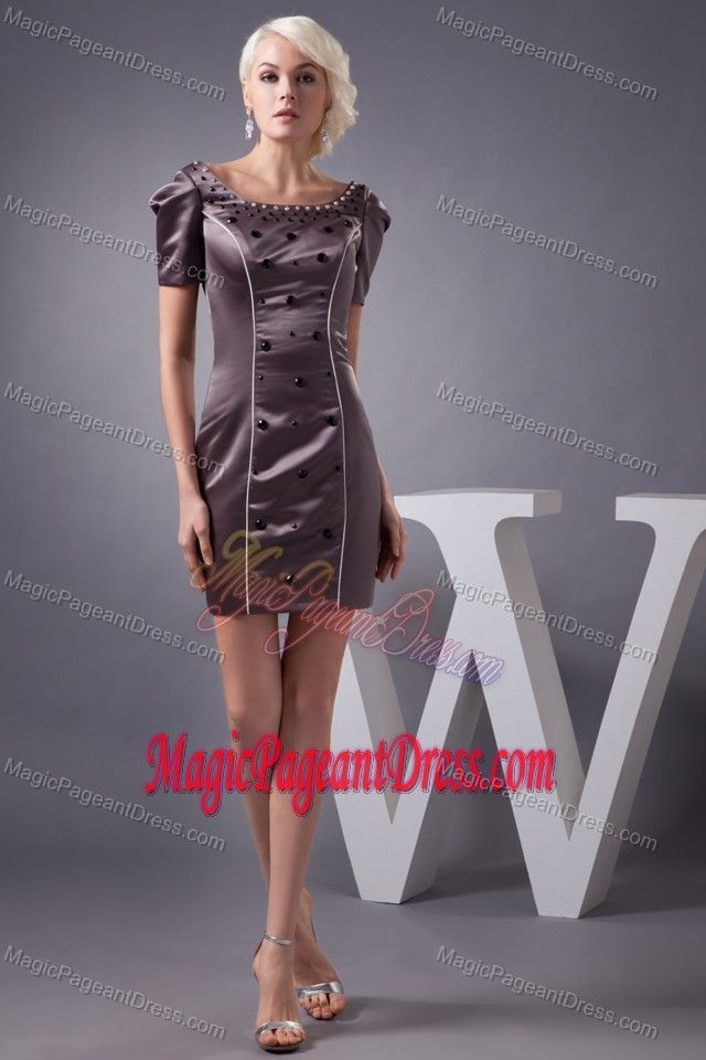 Pageant Dress with Beading and Short Sleeves