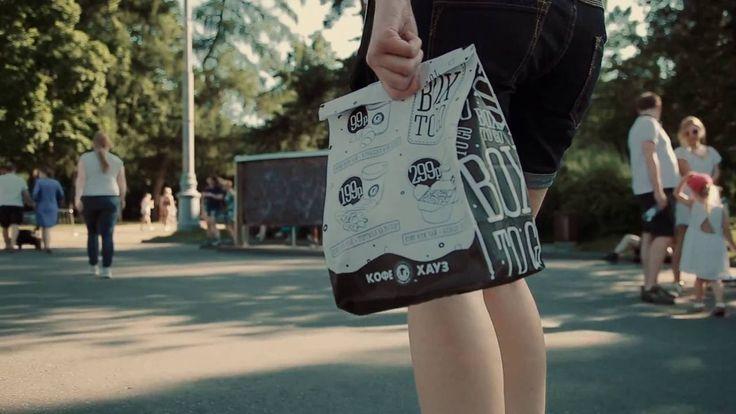 BOX TO GO на все случаи жизни) #кофехауз #лето #boxtogo