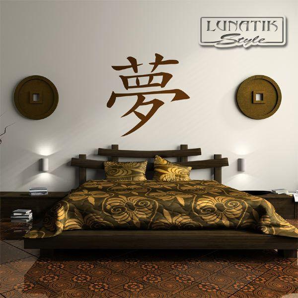 die besten 25 japanische schriftzeichen ideen auf pinterest chinesische schriftzeichen. Black Bedroom Furniture Sets. Home Design Ideas