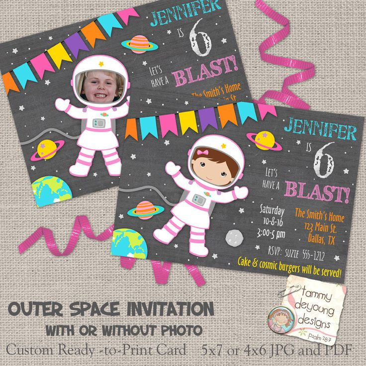 astronaut party invitations - 736×736