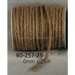 Κορδόνι Λινάτσα Διάσταση: 0.6cm/6mm  Καρούλι: 25m