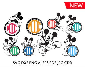 Disney Castle SVG - Magic Kingdom Svg - Princess Castle Svg Monogram Frame Cut Files. Comes in 8 file formats (57 files organized in corresponding folders): SVG   DXF   EPS   PNG   PDF   JPG   AI   CDR These beautiful Disney Castle SVG Magic Kingdom Monogram Frame cut files allows you to add a magical touch to just about anything your creative mind can think of! From house hold items, interior designs, event decorations to product designs and business branding, there are countless applica...