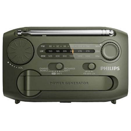 Philips AE1125/12  — 2299 руб. —  Портативный радиоприемник Philips AE1125/12 создан для использования вне дома. Он оснащен кинетическим зарядным устройством, поэтому элементы питания не требуются. Радио оснащено встроенной сиреной для привлечения внимания и зарядным устройством USB для зарядки и подключения.Используйте собственную энергию с помощью инновационного источника питания с функцией выработки кинетической энергии — экологически безопасная альтернатива устройствам с питанием от…