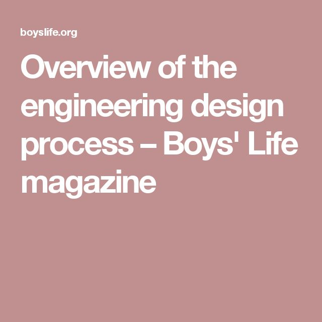 Overview of the engineering design process – Boys' Life magazine