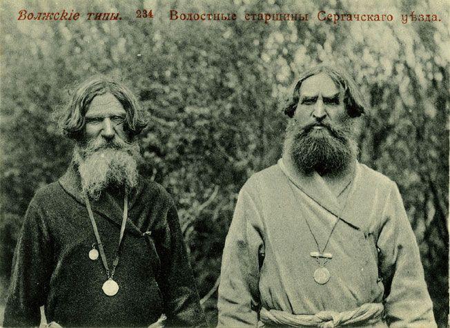 Волостные старшины Сергачского уезда. Начало ХХ века.