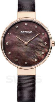 Wieczorową porą.  #beringwatch #beringtime #gold #fashion #forher #fornight #watch #watches #butikiswiss