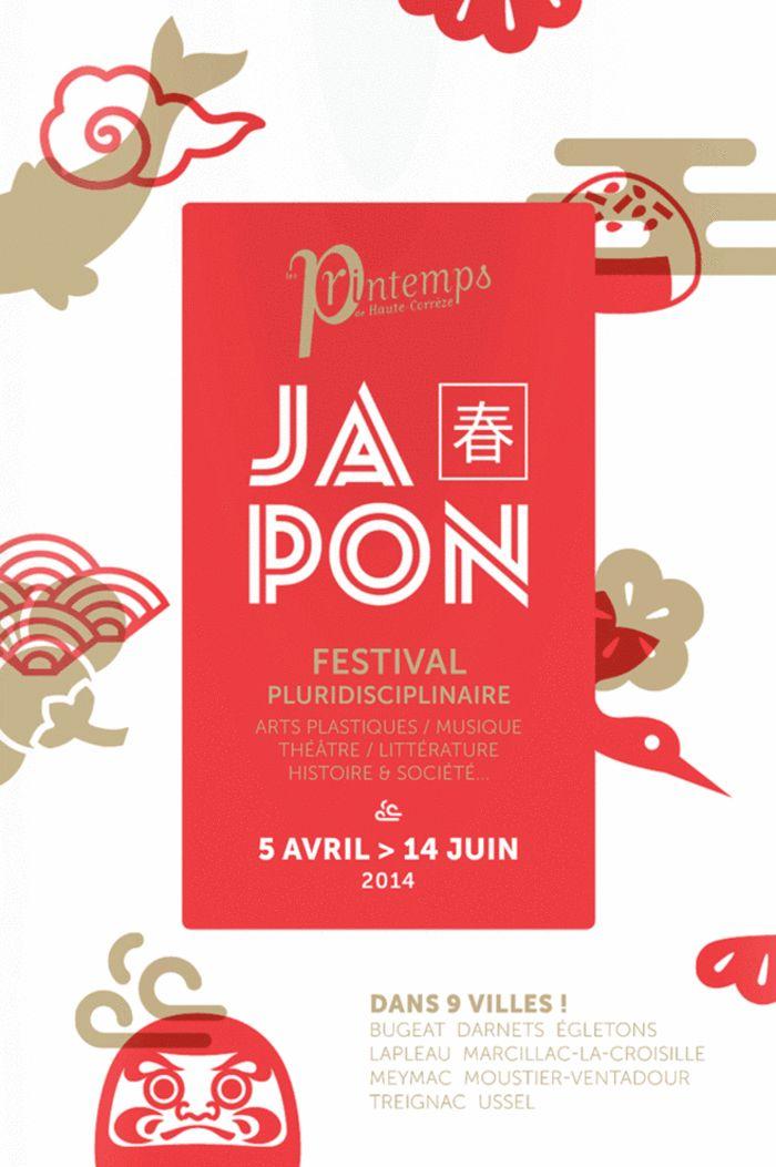Festival Japon.Poster design优秀创意海报精选