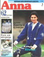 """Gallery.ru / WhiteAngel - Альбом """"Anna 1996-01"""""""